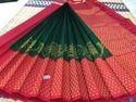 Silk Cotton Silk Border Korvai Border All Sarees
