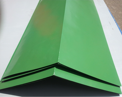 FAISAL SHINE Metal Roof Ridge