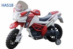 battery operated bikes