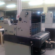 Single Color Offset Printing Machines