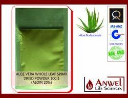 Aloe Vera Whole Leaf Spray Dried Powder 100:1 (20% Aloin)