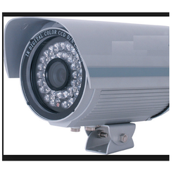 IR Cameras - IP Camera Manufacturer from New Delhi