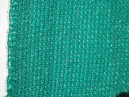 Shade Net Shade Nets Exporter From Vadodara