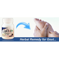 best pain reliever for gout how to reduce uric acid without drugs
