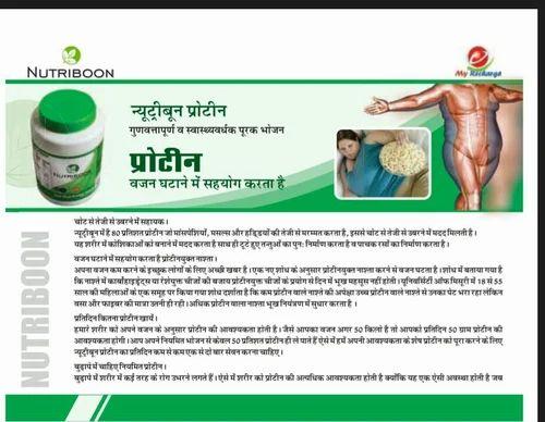 Nutriboon Health & Food Supplement
