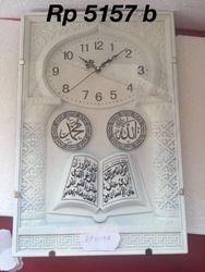 Rp 5157 B Wall  Clock