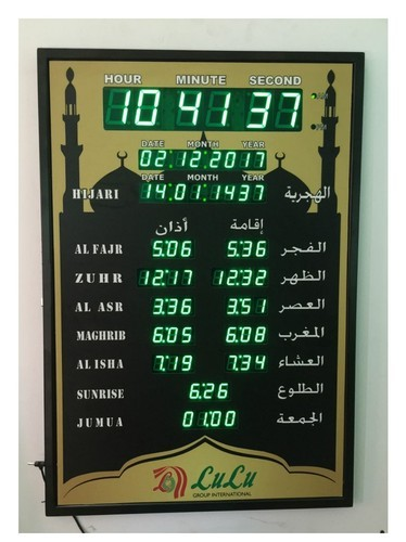Electronic products - E Cap Prayer Time Display Or Azan