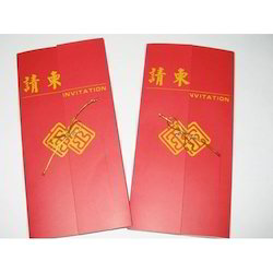 Religious Invitation Card Printing Service