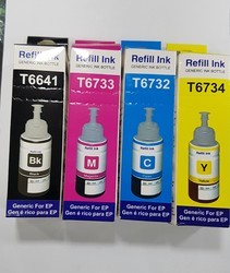 EPSON L210 REFILL INK