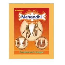 Mehndi Book