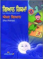 Gyan Rishma-Pre Primer
