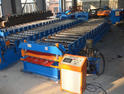 Aluminum Roofing Sheet Making Machine