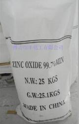 Zinc Oxide for Tires & Rubbers