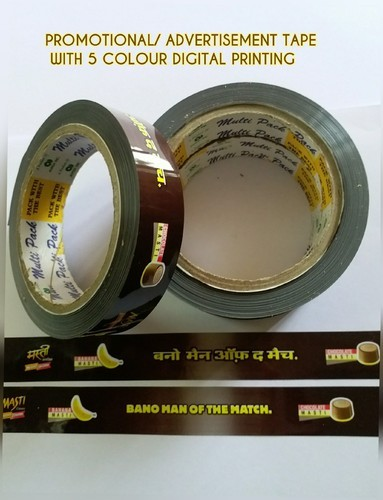 Advertisement / Promotional Tape