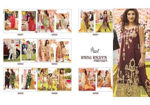 fa9b49c77b Embroidered Pakistani Lawn Suit, Rs 899 /piece, Naira Designer | ID ...