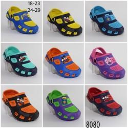 Kids Crocs Shoes