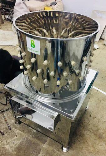 BADRAKALI chicken  feathering machine