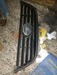 Front Saw Grill