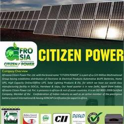 On Grid Solar Power Systems In Jaipur Rajasthan Suppliers Dealers Amp Retailers Of On Grid Solar Power Systems