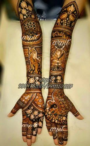 rajasthani bridal mehndi design