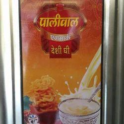 Paliwal Pure Ghee 15 Kg Tin