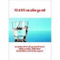 Natumin Water  Ionizer  Purifier