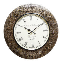 Brown Wood Brass Fitted Wall Clock