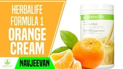 New Herbalife Weight Loss Program For Man And Woman