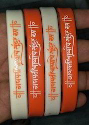 Wrist Bands For Ganesh Utsav