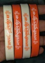 Wrist Bands For Ganesh Utsav