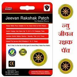 Anti radiation patch
