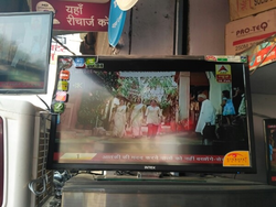 Sony Led Tv In Lucknow सन एलईड टव लखनऊ