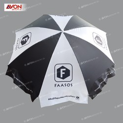 Stylish Design Garden Umbrella