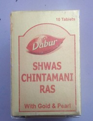 Shwas Chintamani Ras Tablet