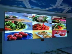 Indoor DJ Screen