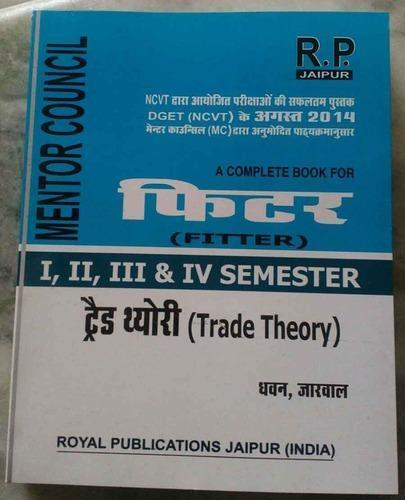 ITI Book - Fitter Trade Theory (Sem I, II, III, IV) in Hindi Medium