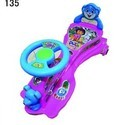 Kids Magic Car Toy