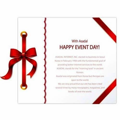 Paper invitation cards printing unique design prints id paper invitation cards printing reheart Images