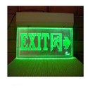 Laser Light Exit Plates With Battery Backup
