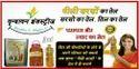 Yellow Mustard Oil 5 Ltr