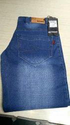 Hero 7 colors Jeans Pants