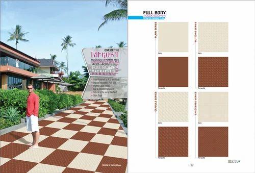 Kajaria Digital Ivory Floor Tiles Thickness 0 5 Mm Rs 220 Box Id 11258008188
