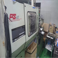 Used PS40 Nissei Injection Molding Machine