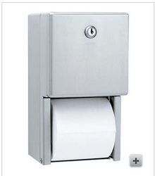 B2888 Toilet Tissue Dispensers