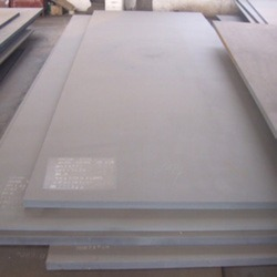 ASTM A516 Gr 70 HIC Nace Tested Steel Plates
