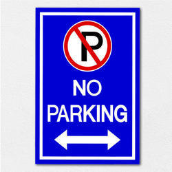 No Parking Sign Board Printing Service