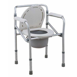 Normal Commode Chair