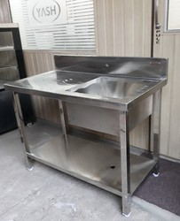 Work Table With Sink Unit