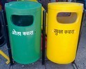 Wet and Dry Dustbin