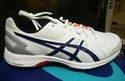 Casual Wear Asics Gel 300 Not Out Cricket Shoes